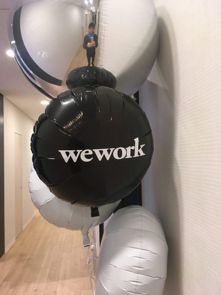 相場の研究のために、weworkにオフィスを借りてみた